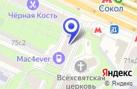 Схема проезда до компании МОСКОВСКИЙ ФИЛИАЛ БАГЕТНАЯ МАСТЕРСКАЯ ДИАЗ в Москве