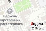 Схема проезда до компании JUSTO в Москве