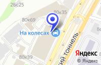 Схема проезда до компании ПТФ СМП в Москве