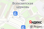 Схема проезда до компании Магазин фастфудной продукции в Москве