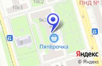 Схема проезда до компании ТФ АРТ-СТРОЙ в Москве