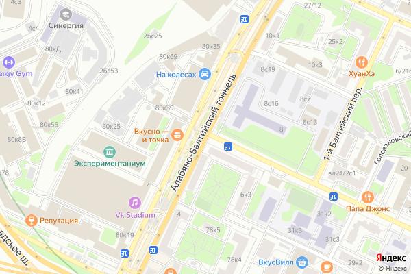 Ремонт телевизоров Улица Балтийская на яндекс карте