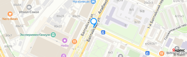 мцк Балтийская