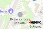 Схема проезда до компании Храм Всех Святых во Всехсвятском на Соколе в Москве