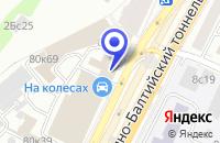 Схема проезда до компании ПТК ЭНИГМА ДЕНТ в Москве