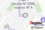 Схема проезда до компании Любительская Баскетбольная Академия в Москве