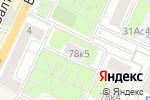 Схема проезда до компании Bravoprint в Москве