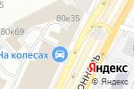 Схема проезда до компании Koch в Москве