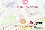 Схема проезда до компании Сеть аптек в Москве