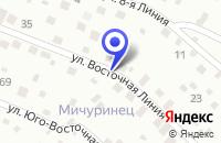 Схема проезда до компании СЕРВИСНЫЙ ЦЕНТР АМАК-АВТО в Мытищах