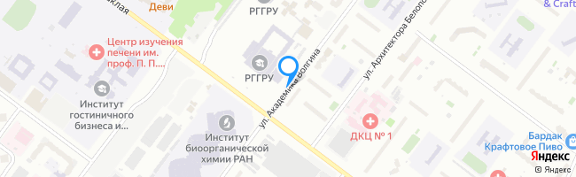 улица Академика Волгина