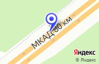 Схема проезда до компании АНТИКОРРОЗИЙНЫЙ ЦЕНТР RUST STOP в Москве