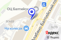 Схема проезда до компании АВТОСЕРВИСНОЕ ПРЕДПРИЯТИЕ БЛЕСКЪ в Москве