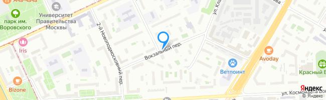 Вокзальный переулок