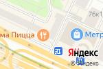 Схема проезда до компании Копировальный мир в Москве