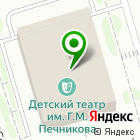 Местоположение компании Семь Я