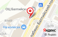 Схема проезда до компании Лайф Медиа в Москве
