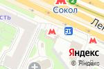 Схема проезда до компании Евросеть в Москве