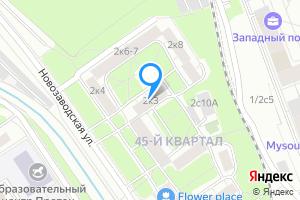 Сдается комната в Москве Новозаводская улица, 2к3