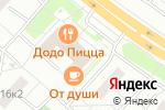 Схема проезда до компании Кафе-гриль в Москве