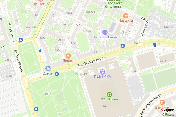 Ремонт телевизоров Улица 3 я Песчаная на яндекс карте