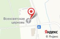 Схема проезда до компании Церковь Всех Святых в Сергеевке