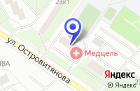 Схема проезда до компании АПТЕЧНЫЙ ПУНКТ СЕГАР в Москве