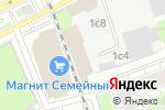 Схема проезда до компании ТимБи в Москве