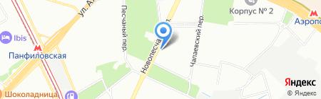 Первая Строительная компания Атлант на карте Москвы