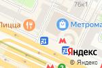 Схема проезда до компании Империя сумок в Москве