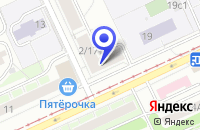 Схема проезда до компании ПТФ ФИЛТЕК ТОРГСЕРВИС в Москве