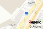 Схема проезда до компании Синерджи-Эко в Москве