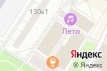 Схема проезда до компании Магазин выпечки на Профсоюзной в Москве