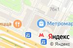 Схема проезда до компании Читай-город в Москве
