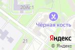 Схема проезда до компании Brush and Go в Москве
