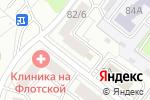 Схема проезда до компании Remtiviproph в Москве