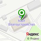 Местоположение компании АвтоКАМ