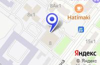 Схема проезда до компании АВТОСЕРВИСНОЕ ПРЕДПРИЯТИЕ КРИСТИНА И ИРИНА в Москве
