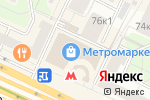 Схема проезда до компании Сеть студий маникюра Лены Лениной в Москве