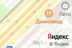Схема проезда до компании Ярче! в Москве