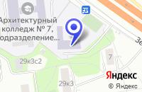 Схема проезда до компании КАДЕТСКАЯ ШКОЛА № 1702 в Зеленограде