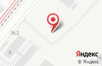 Схема проезда до компании Центр Тех Эксперт в Москве