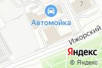Схема проезда до компании Капитал Профи в Москве