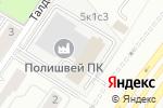 Схема проезда до компании Джет Пампс в Москве