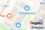 Схема проезда до компании Техсервис в Москве