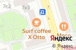 Схема проезда до компании Ritmix в Москве