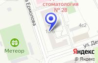 Схема проезда до компании ТФ НОТЭКС в Москве