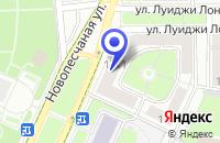 Схема проезда до компании ПРОИЗВОДСТВЕННАЯ ФИРМА РИР КОМПЛЕКТАЦИЯ в Москве