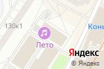 Схема проезда до компании Найс сервис в Москве