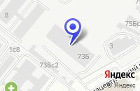 Схема проезда до компании ОВУК в Москве